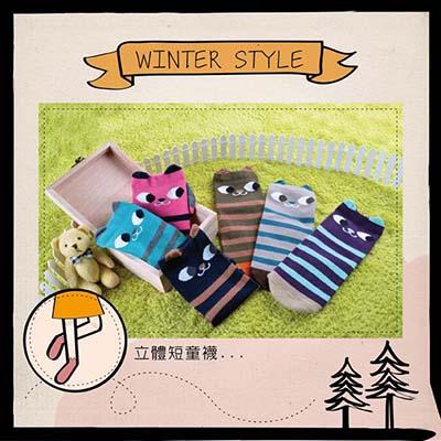 【悅兒樂婦幼用品舘】PEILOU 貝柔 趣味萊卡止滑童襪-嘿嘿貓-短(HP5059)