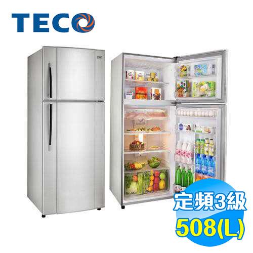 東元 TECO508公升 雙門定頻冰箱 R5113S