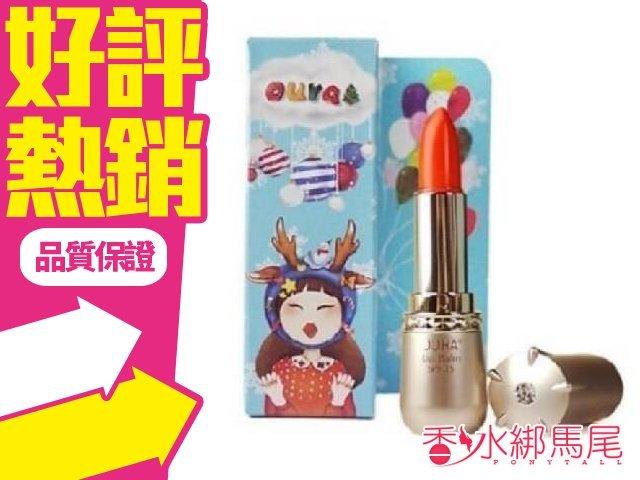 韓國 OURA 馬油 修護唇膏 3.3g 橘色 另有粉色唷◐香水綁馬尾◐