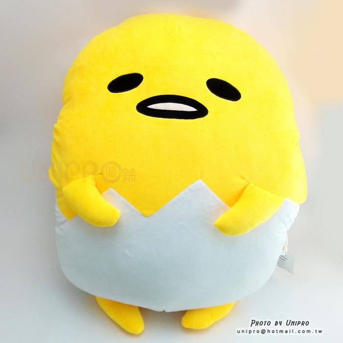 【UNIPRO】蛋黃哥 gudetama 蛋殼 60公分 暖手枕 抱枕 靠枕 絨毛玩偶 娃娃 三麗鷗正版授權