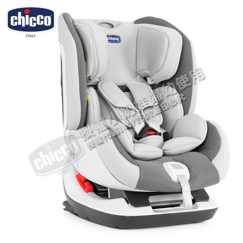 Chicco - Seat Up 012 ISOFIX 0-7歲汽車安全座椅(汽座) -時尚灰