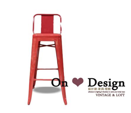 On ♥ Design ❀ 法國復古LOFT工業風Tolix Bar Stool 經典鐵椅 餐椅-76高 紅 特價1400