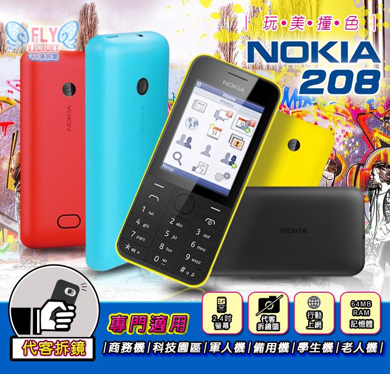 熱賣♥️補貨到@Woori 3c@ Nokia 208、大螢幕軍人機、WhatsApp、FB、非Nokia207、2610