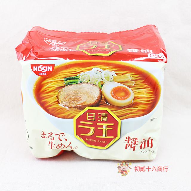 【0216零食會社】日清-五袋拉王醬油拉麵102g*5包入