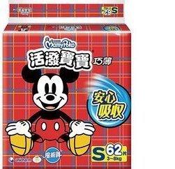 【限量特價】活潑寶寶 巧薄 紙尿褲 尿布 S62 片/包