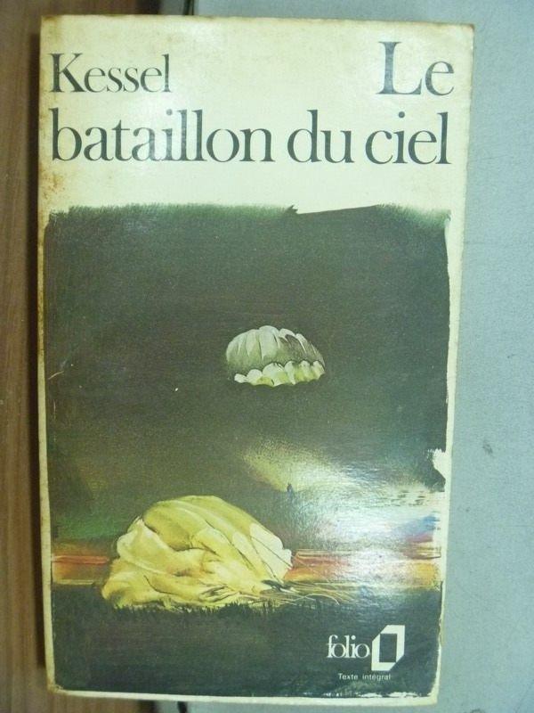 【書寶二手書T4/原文小說_HDC】La bataillon du ciel_Kessel