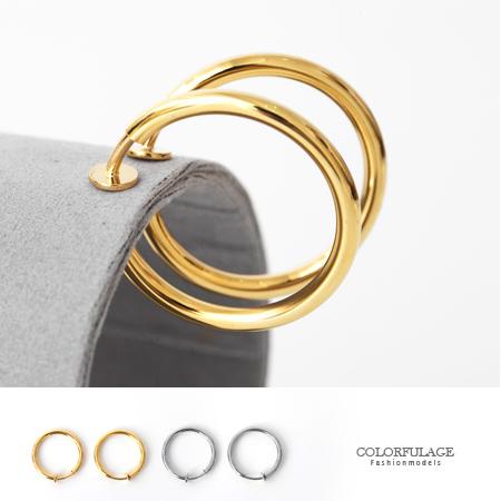 夾式耳環 時尚經典大圈圈耳夾耳環 素色簡約單品 輕鬆方便配戴 柒彩年代【ND224】一對價格
