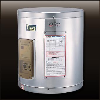 (喜特麗)儲熱式電能熱水器-8加侖/12加侖/15加侖