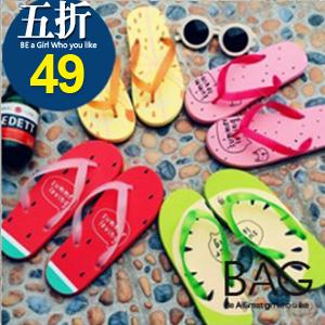B.A.G*現+預*【BT-SHF】閨蜜水果人字拖居家休閒情侶沙灘拖(現+預)-8色