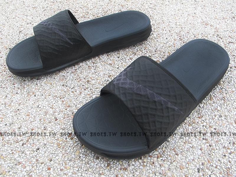 Shoestw【705474-091】NIKE BENASSI SOLARSOF 拖鞋 軟Q底 黑灰 大勾 男生