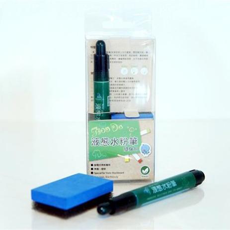【桄群環保黑白板專家】液態粉筆隨身包