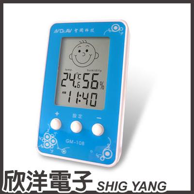 ※ 欣洋電子 ※ 聖岡科技 3合1智能液晶溫濕度計 GM-108 / 溼度哭臉笑臉顯示