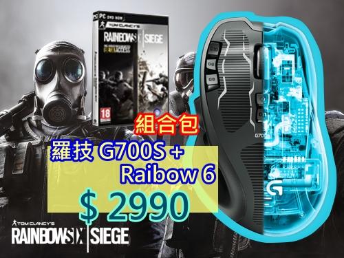 Logitech 羅技 G700S 遊戲玩家級 【搭配Rainbow 6 虹彩六號 序號卡】光學電競滑鼠遊戲組合包