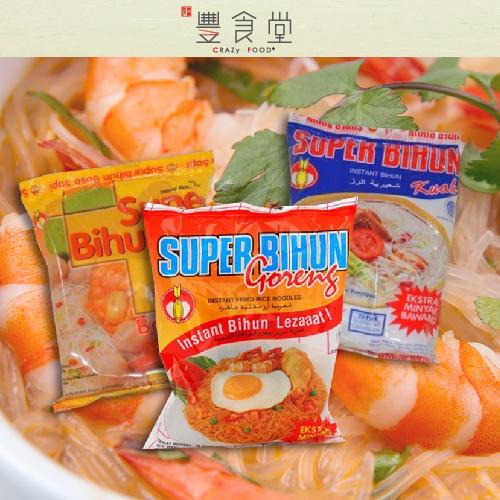 【異國泡麵】【全球泡麵榜:全球前10大快熟米粉  SUPER BIHUN 米粉湯