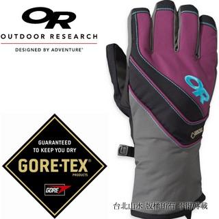 Outdoor Research 防水手套/滑雪手套/保暖手套 Gore-tex Centurion 243365 女款1067紫