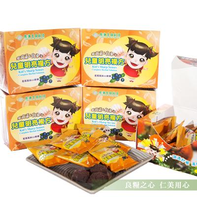 長庚生技 兒童明亮複方QQ軟糖(20粒/盒)