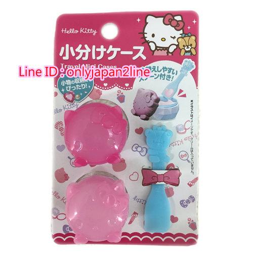 【真愛日本】16100700013頭型旅用迷你收納盒-KT雙色   三麗鷗 Hello Kitty 凱蒂貓  收納盒  日本帶回