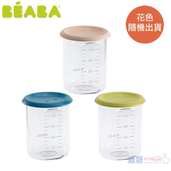 法國【BEABA】Food Jar Baby Portion 副食品儲存罐 120/240/420ml(顏色隨機)