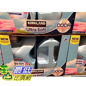 [105限时限量促销] COSCO Kirkland Signature 科克蘭超濃縮衣物柔軟精5.53公升/220蓋次  _C561848
