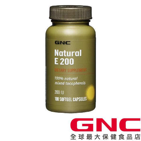 【GNC健安喜】維他命E200膠囊食品100顆