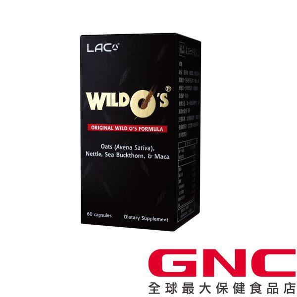 【GNC獨家販售】LAC威伍士膠囊食品60顆(燕麥麩、蕁麻、瑪卡、人蔘及沙棘)