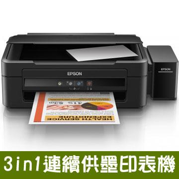 【尾牙年終促銷】EPSON L220 原廠三合一連續供墨印表機*另有 L120/L310/L360