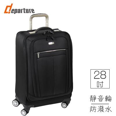 「八輪行李箱」28吋 輕量化軟箱 YKK拉鍊×黑色 :: departure 旅行趣 ∕ UP010