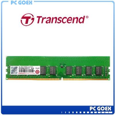創見 8G / 8GB DDR4 2133 桌上型記憶體 ☆pcgoex 軒揚☆