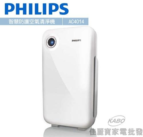 【佳麗寶】-PHILIPS PM2.5智慧防護空氣清淨機 AC4014