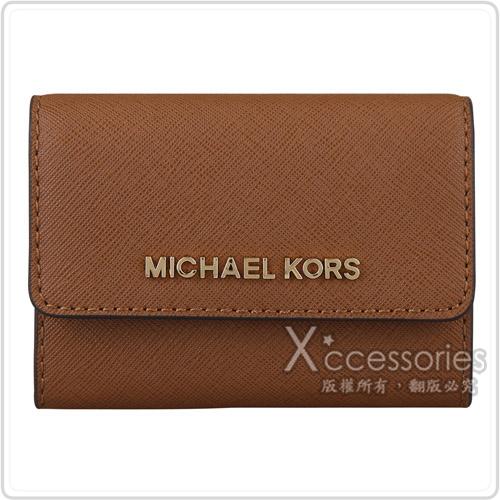 MK MICHAEL KORS JET SET TRAVEL金字防刮皮革鑰匙零錢包(中/棕)