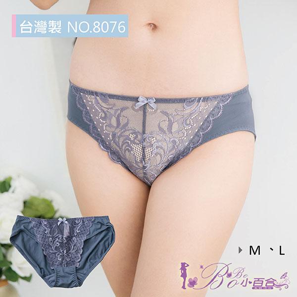 內褲/雅緻蕾絲 優雅時尚 親膚舒適 柔軟好穿【波波小百合】U 8076 台灣製