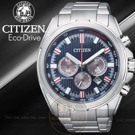CITIZEN星辰 Eco-Drive競速計時光動能腕錶-藍/43mm CA4220-55L公司貨/金城武