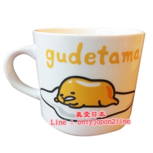 【真愛日本】16093000036摩卡馬克杯-蛋黃哥  三麗鷗家族 蛋黃哥 Gudetama 馬克杯 杯子