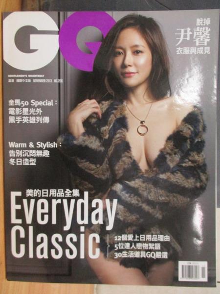 【書寶二手書T1/雜誌期刊_ZFR】GQ_2013/11_Everyday classic