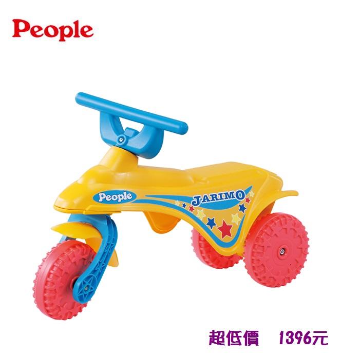 *美馨兒*日本 People -公園競賽滑步車 JARIMO 1396元