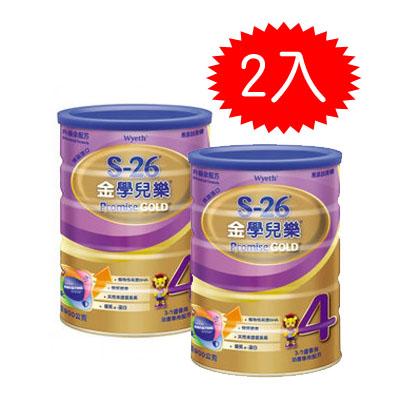 【悅兒樂婦幼用品舘】惠氏 S-26金學兒樂升級配方900g-2罐