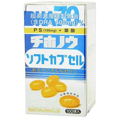 志保能軟膠囊 100粒 [買3送1]【合康連鎖藥局】