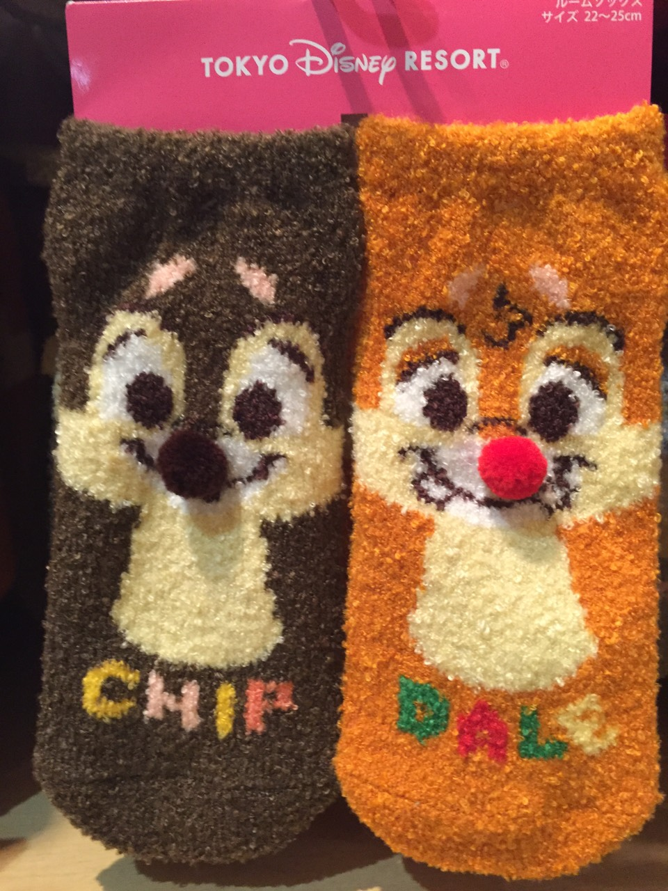 【真愛日本】16030100001樂園限定毛襪-奇奇蒂蒂   迪士尼 花栗鼠 奇奇蒂蒂 松鼠   短襪 毛襪 襪子 居家