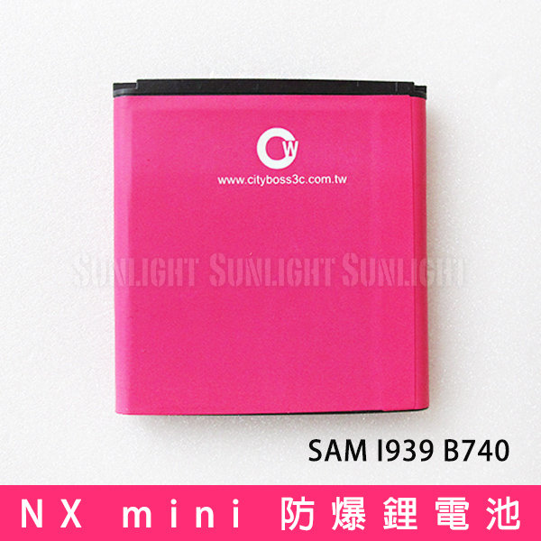 日光城。NX mini 鋰電池,通用NX3000 NX3300 SAM I939 B740 SAMSUNG nxmini