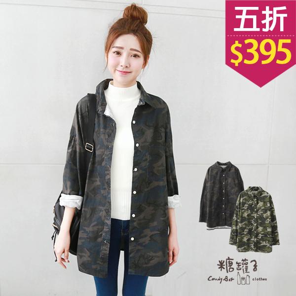 ★原價790五折395★糖罐子迷彩口袋襯衫外套→預購【E40734】