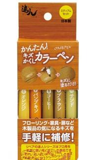 日本高森隱藏刮痕的彩色修補筆 (5色一組)RPN-31淺褐色組