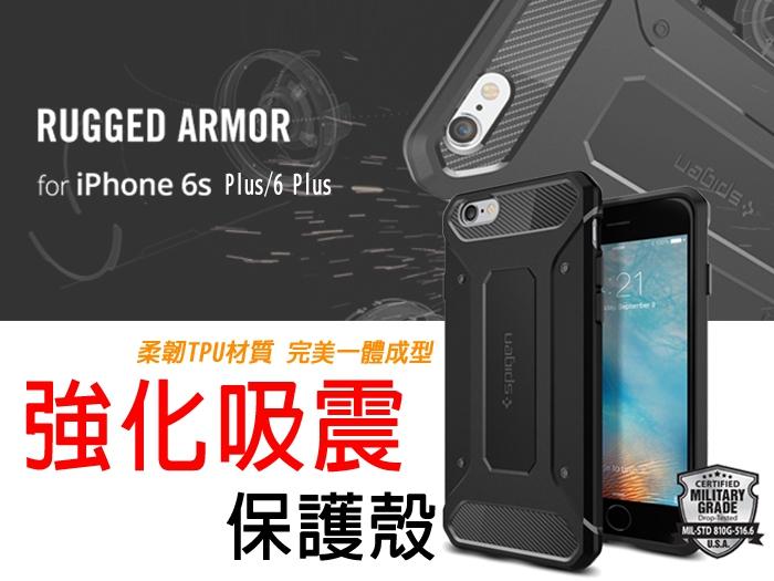 SPIGEN Rugged Armor 彈性防震保護殼/強化吸震保護殼 Apple iPhone 6S Plus/6 Plus i6+ i6s+ 5.5吋 保護套 手機殼 手機套 禮品 贈品/TIS購物館