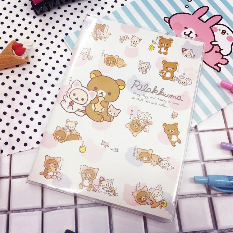 PGS7 (現貨+預購) 日本卡通系列商品 - 拉拉熊 2017 簡易 手帳本 32K 月曆 日曆 行事曆 筆記本 記事本