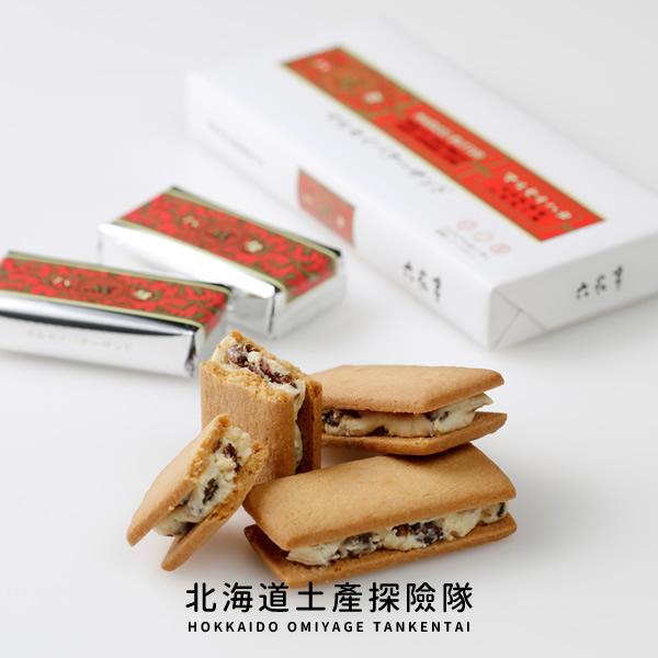 「日本直送美食」[六花亭] 奶油葡萄夾心餅乾 (5個入) ~ 北海道土產探險隊~