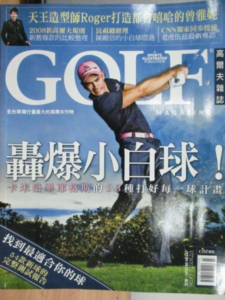 【書寶二手書T1/雜誌期刊_XBP】Golf高爾夫雜誌_47期_轟爆小白球等