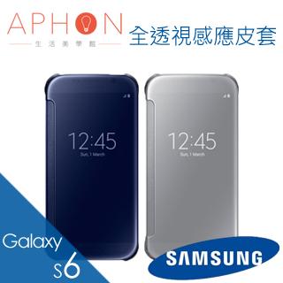 【Aphon生活美學館】Samsung Galaxy S6 全透視感應皮套