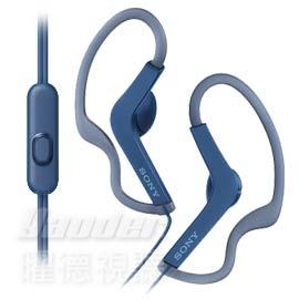 【曜德★新上市】SONY MDR-AS210AP 藍 防水運動耳掛式耳機 免持通話 ★免運★送收納盒★