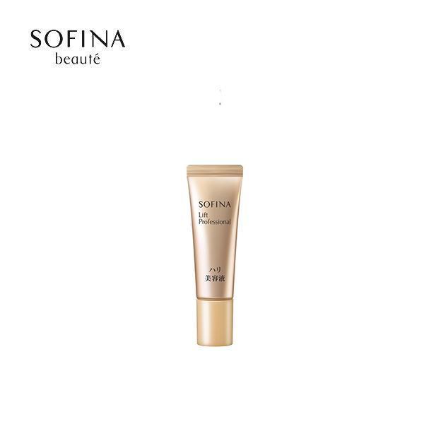 SOFINA蘇菲娜  (2016新品上市) 時光無痕緊緻精萃 10g 限量體驗《Umeme》