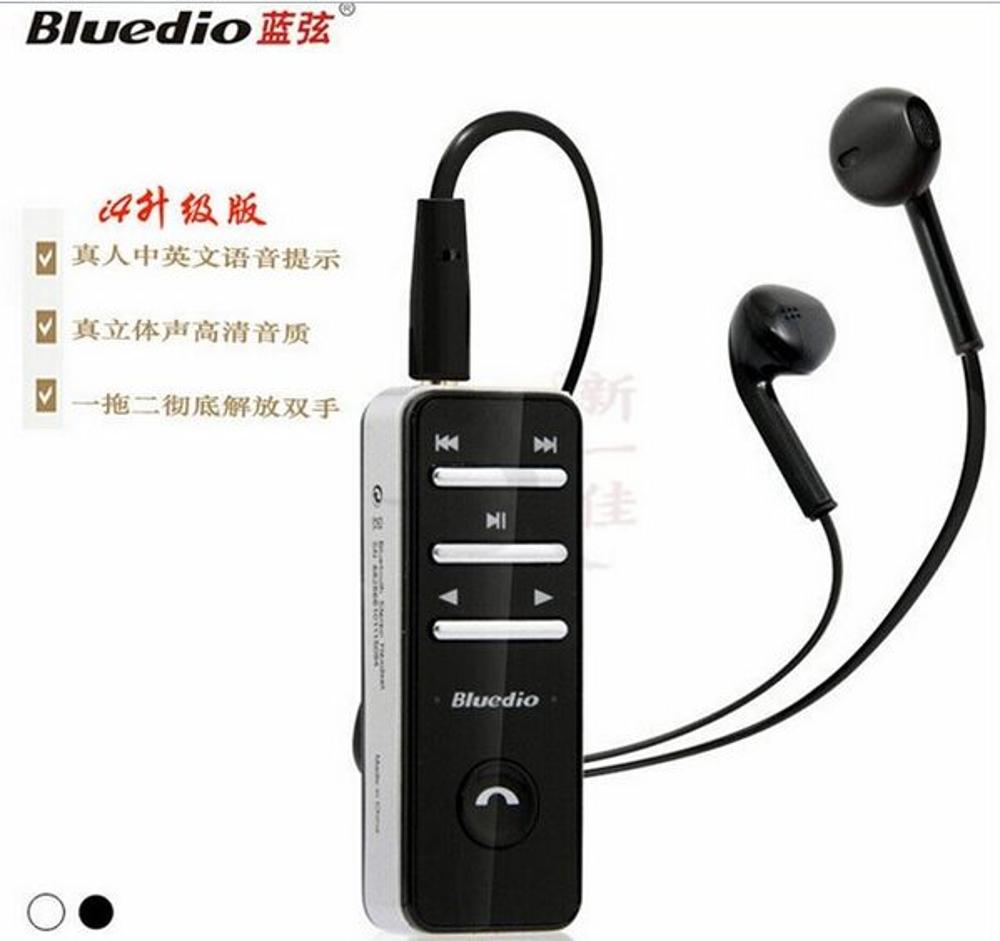☆ Bluedio  藍弦I4領夾式 一拖二藍牙耳機 藍牙耳機 3.5mm通用立體聲耳機【清倉】