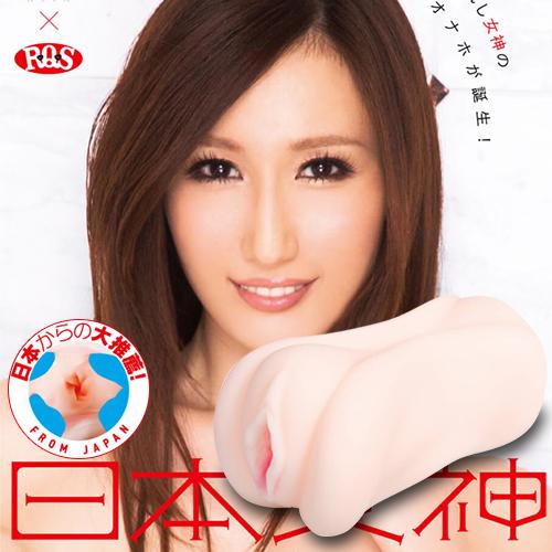 [漫朵拉情趣用品]日本EXE-日本女神 JULIA 女優系列自慰名器-特 MM-8130229